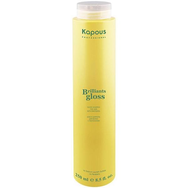 Блеск-шампунь для волос Kapous Brilliants gloss