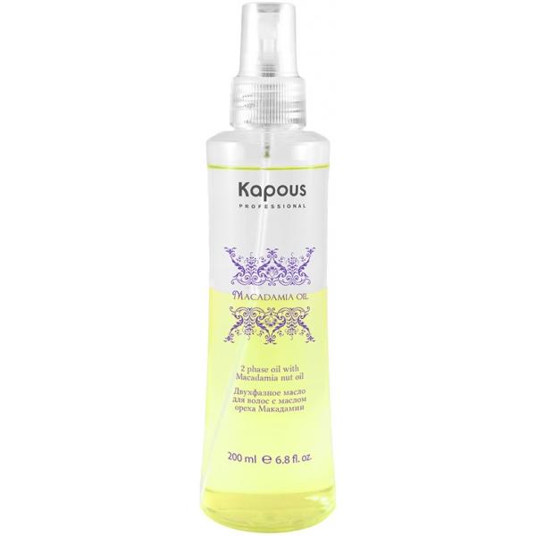 Двухфазная сыворотка для волос с маслом ореха макадамии Kapous Macadamia Oil