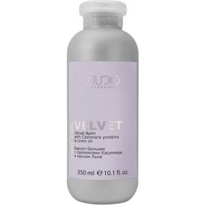 Kapous Бальзам для волос Studio Luxe Care