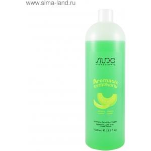 Kapous Шампунь для всех типов волос Studio Aromatic Symphony