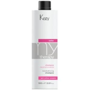 Kezy Шампунь после окрашивания с экстрактом граната Post Color shampoo