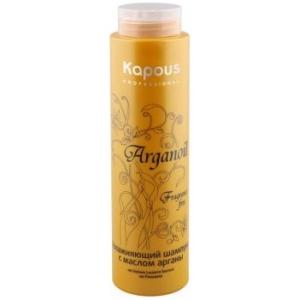 Шампунь увлажняющий с маслом органы Kapous Arganoil