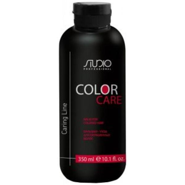 Бальзам для cохранения цвета окрашенных волос Kapous Studio