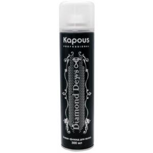 Блеск-флюид для волос Kapous Diamond Dews