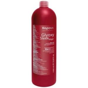 Запечатывающая маска (Шаг 3) Kapous GlyoxySleek Hair