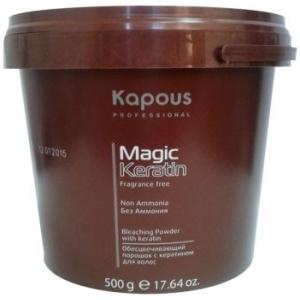 Kapous Magic Keratin обесцвечивающий порошок с кератином
