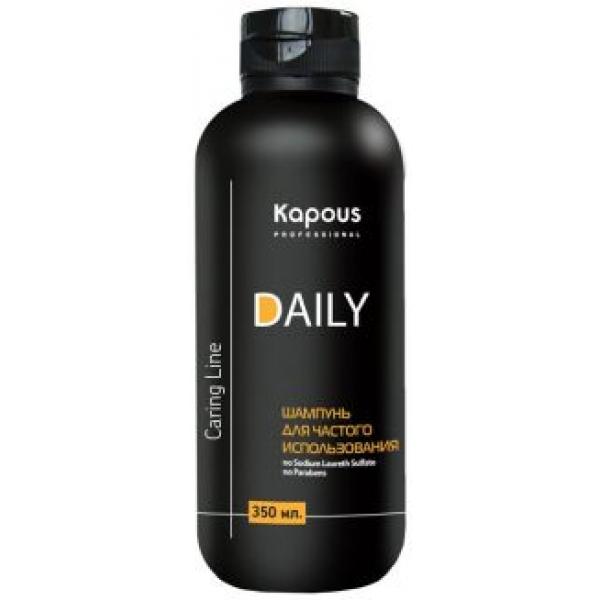 Шампунь для частого применения Kapous Studio Caring Line Daily