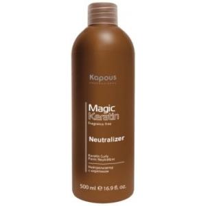 Нейтрализатор для долговременной завивки Kapous Magic Keratin