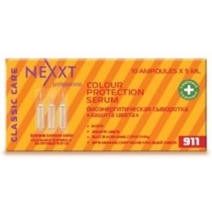 Nexxt Биоэнергитическая сыворотка Защита цвета