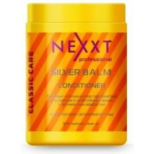 Nexxt Silver Бальзам-кондиционер серебристый для светлых и седых волос