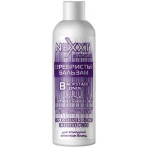 Nexxt Серебристый Бальзам чистый арктический блонд