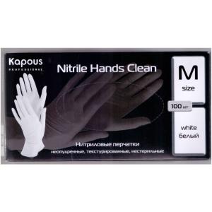 Kapous Нитриловые перчатки Неопудренные «Nitrile Hands Clean» 100 шт., М